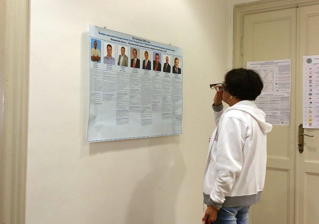 SVOLTE CON REGOLARITA' LE ELEZIONI PER LA DUMA AL CONSOLATO RUSSO DI ANCONA