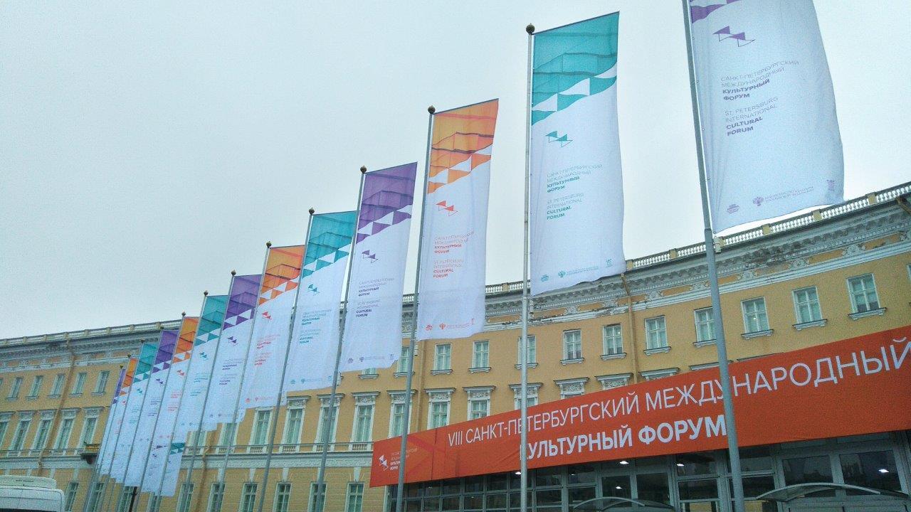 Il Consolato di Ancona invitato al VIII Forum Internazionale della Cultura di San Pietroburgo