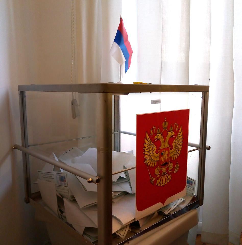 I CITTADINI RUSSI RESIDENTI E IN TRANSITO HANNO VOTATO AL CONSOLATO DI ANCONA