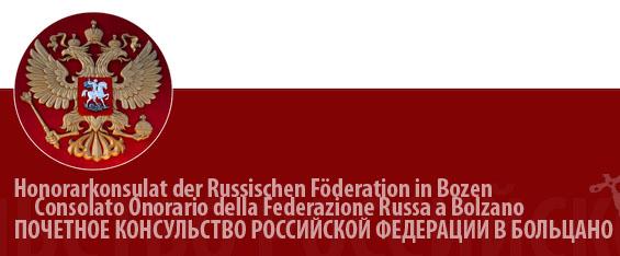 """IMPORTANTE PARTECIPAZIONE AL SEMINARIO """"LA RUSSIA: SUGGESTIONI DI UNA CULTURA ETERNA""""."""