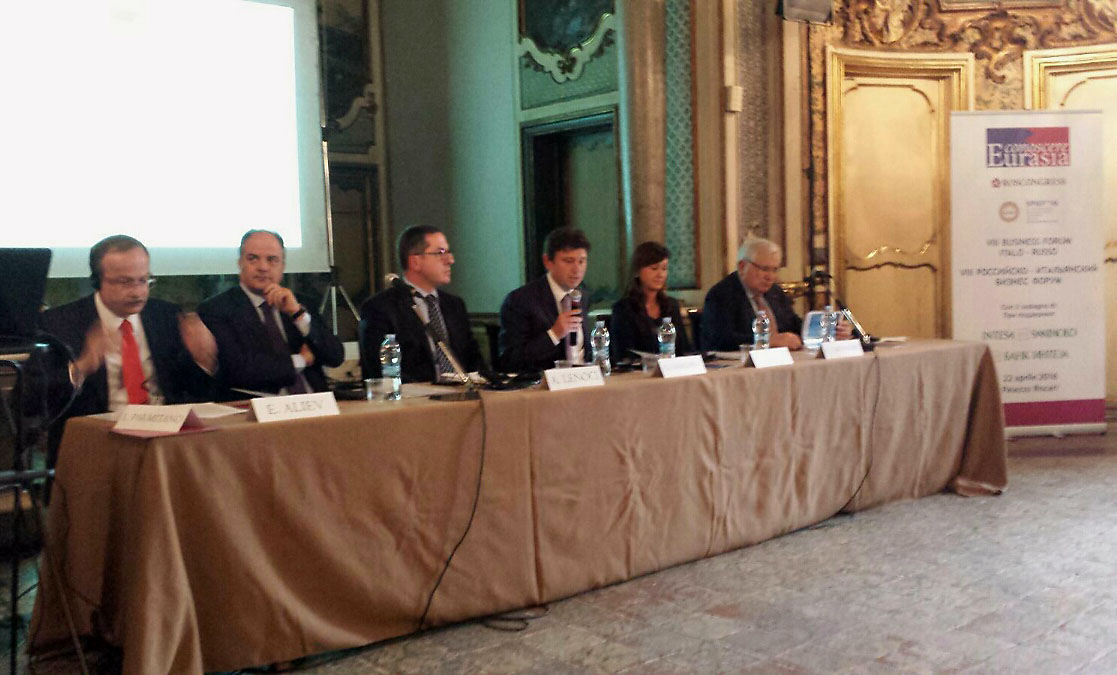 L'ARTE DELL'INNOVAZIONE - VIII Business Forum italo-russo