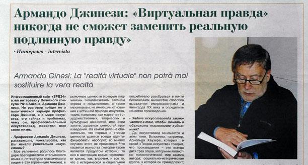La Nostra Gazzetta gennaio 2013