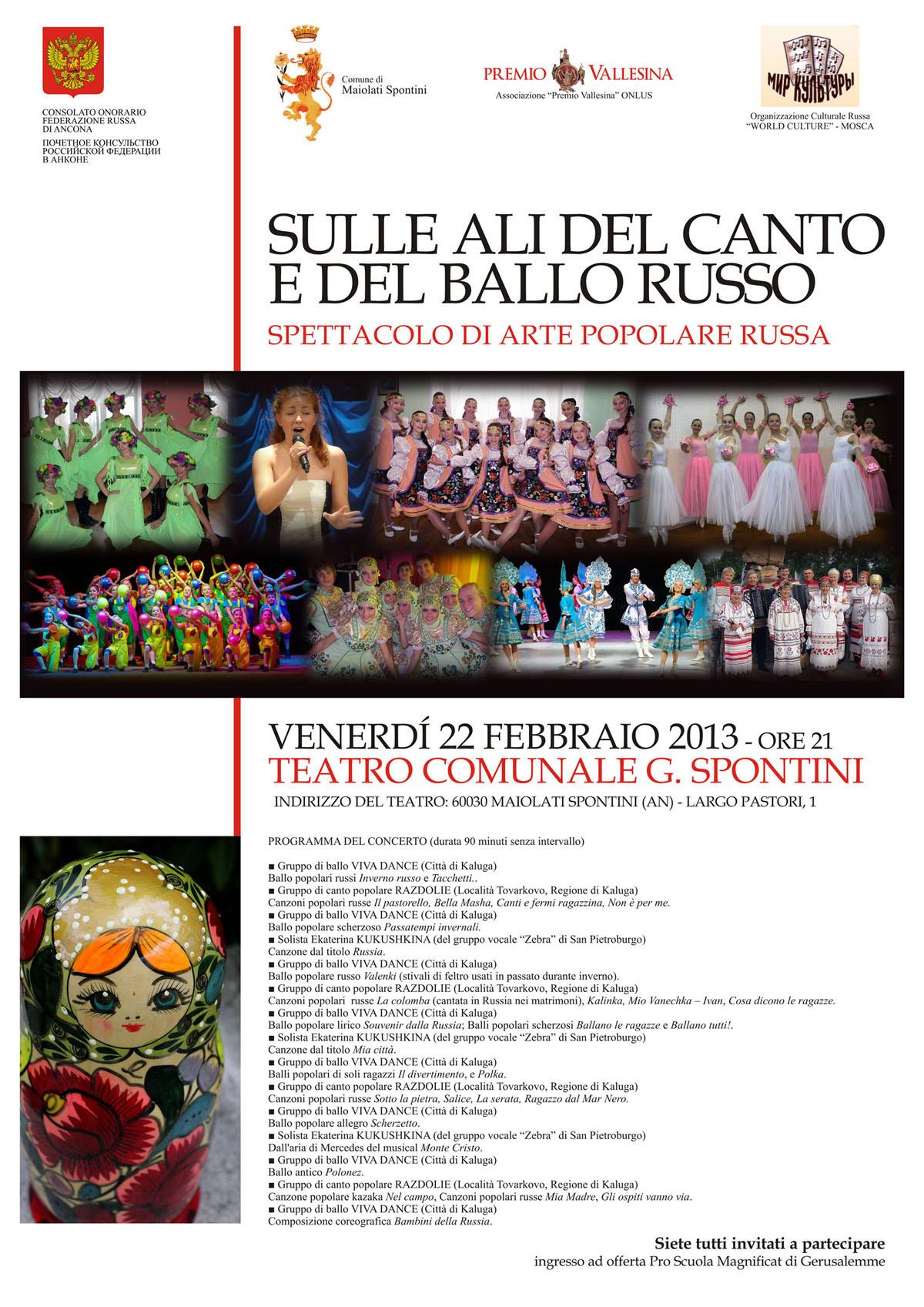 Marche e Abruzzo per