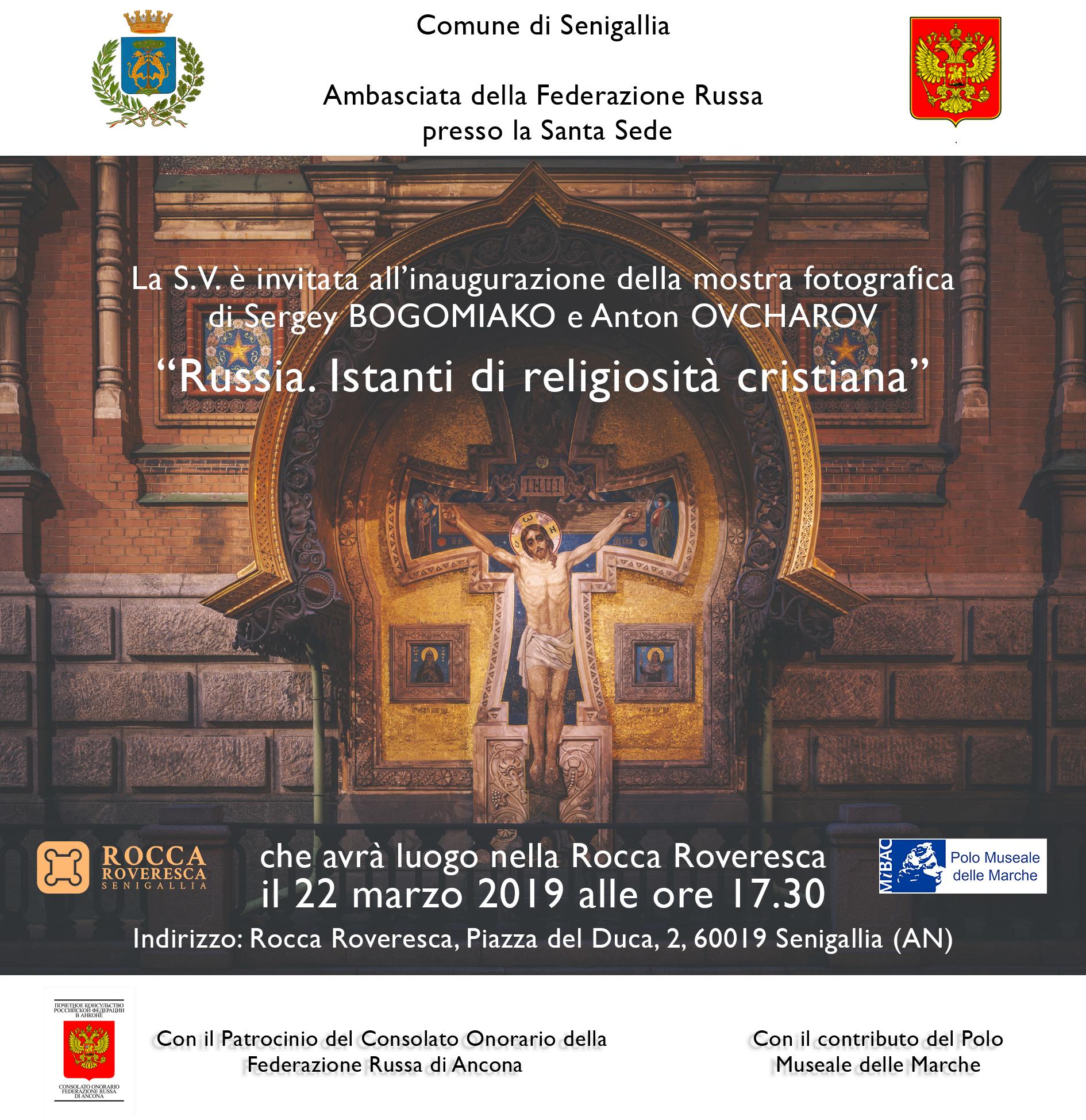 Un titolo, due fotografi.   RUSSIA. ISTANTI DI RELIGIOSITA' CRISTIANA.
