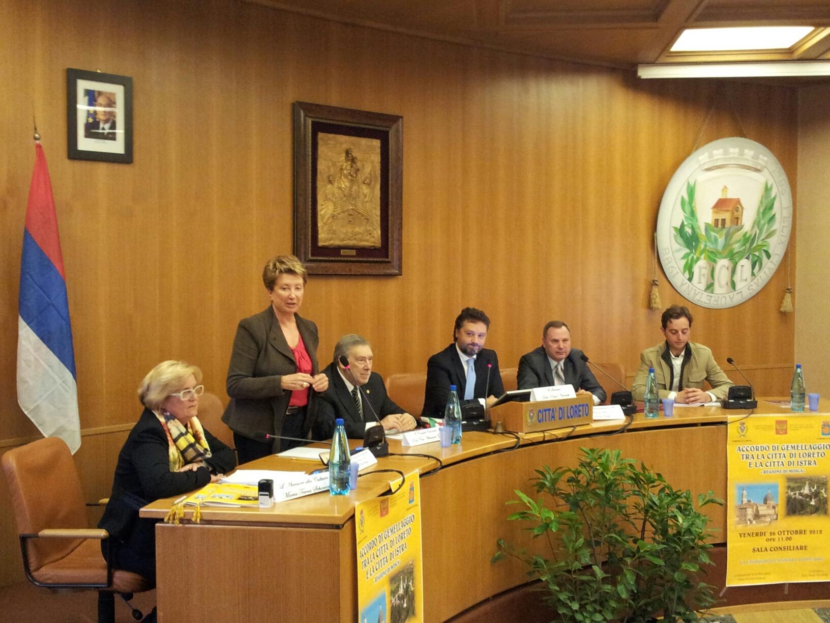 Firma dell'accordo di gemellaggio tra le città di Loreto e Istra (Mosca)