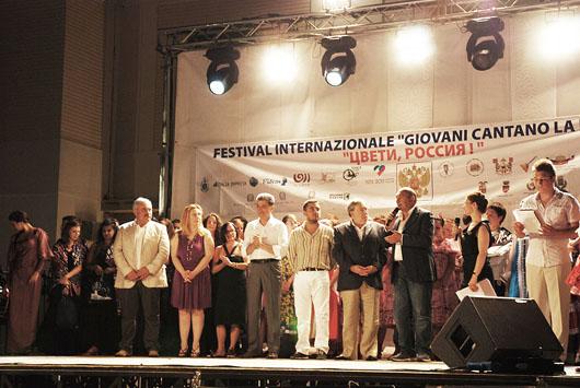 Si conclude con successo il primo Festival Internazionale Giovani cantano la Russia