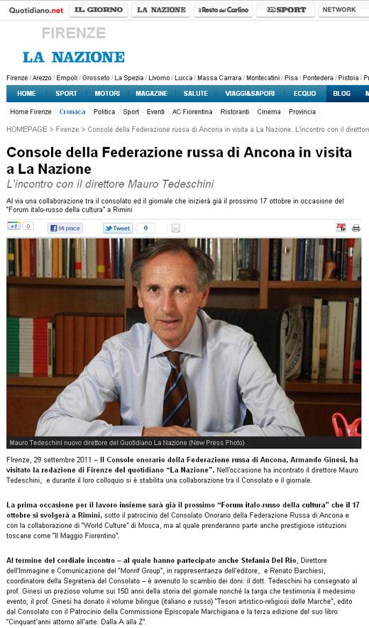 Il Console in visita al quotidiano La Nazione di Firenze