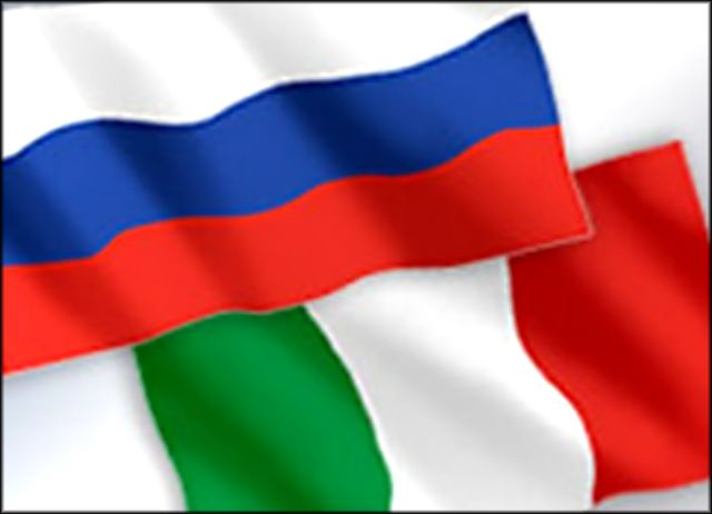 Task force italo-russa nelle Marche