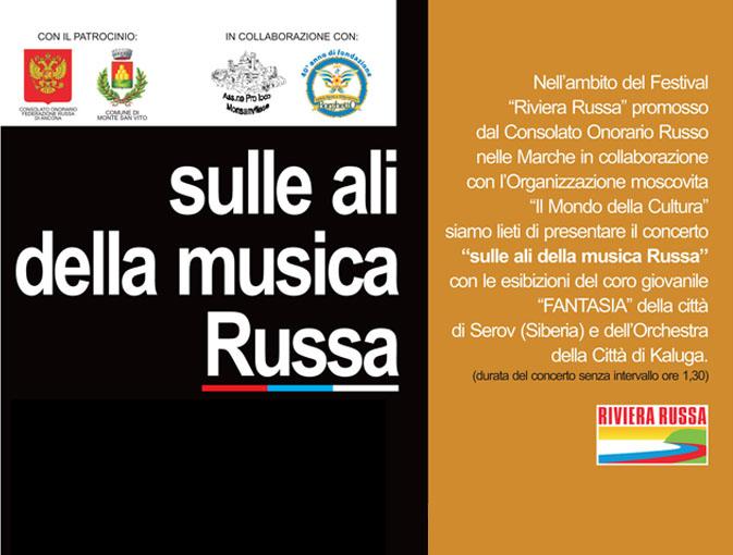 Sulle ali della musica russa
