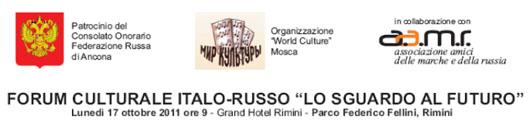 Si profila un grande successo del forum Italo/Russo di lunedì 17 ottobre