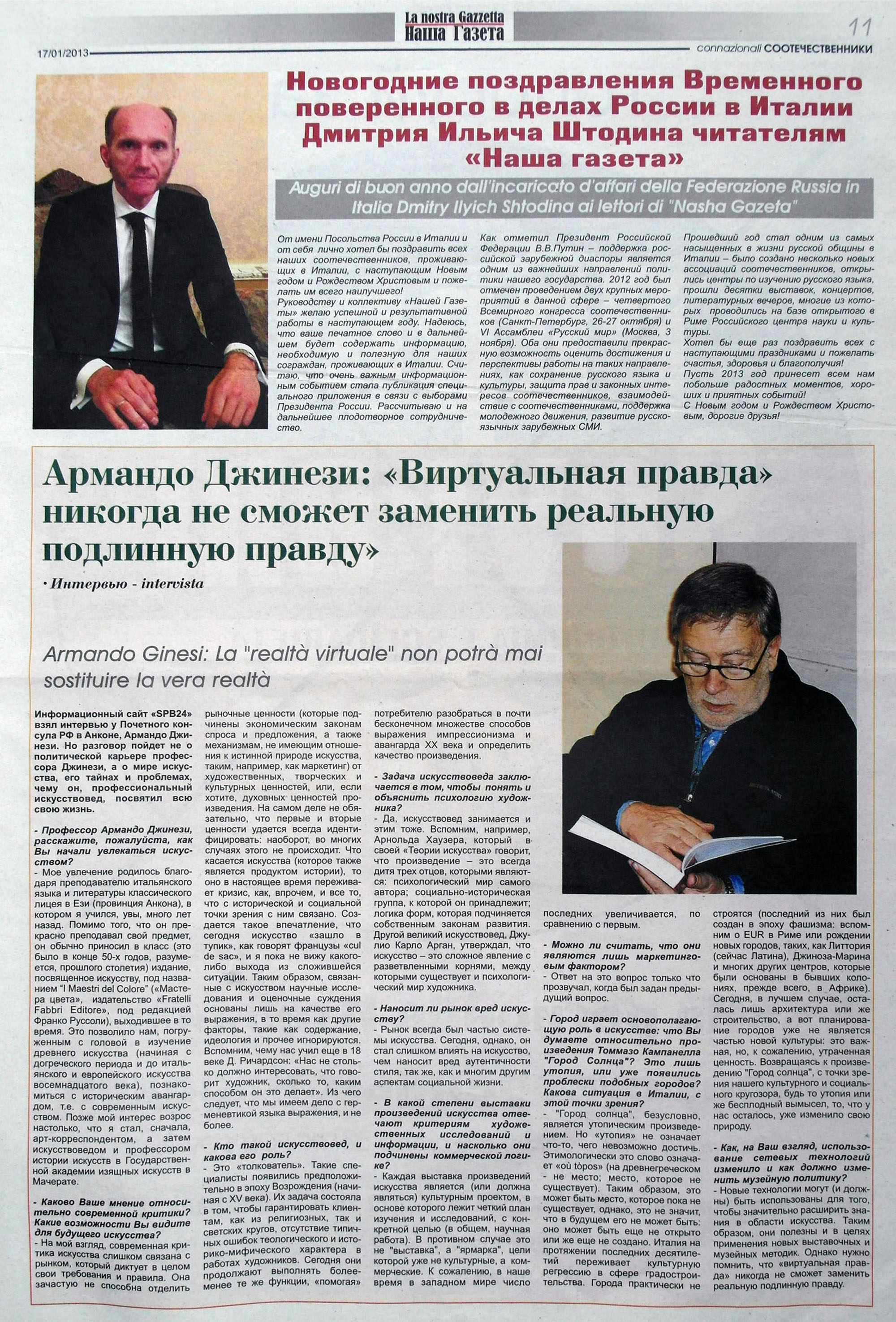 20/02/2013 Mosca - La Nostra Gazzetta gennaio 2013