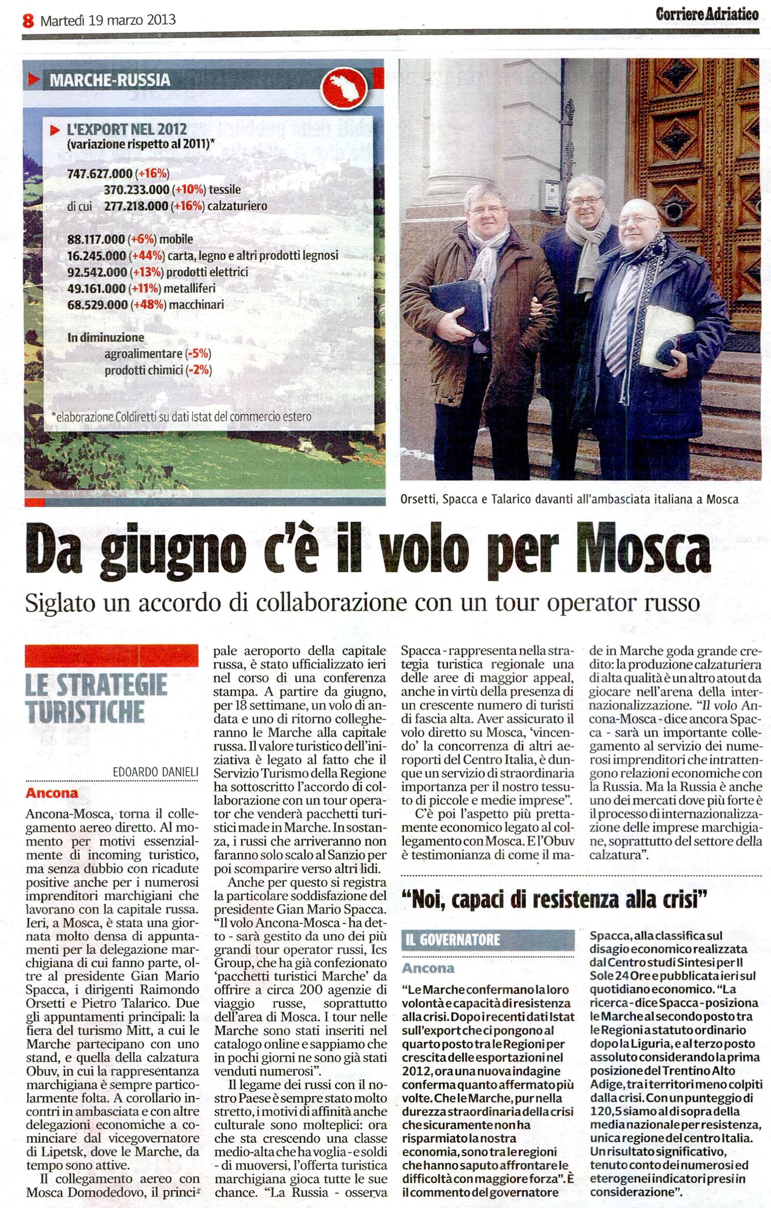 Ancona - La Federazione Russa e Le Marche finalmente collegate per via aerea